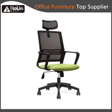 Task Swivel Mesh Office Chair
