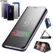 Smart Mirror Luxury Retro Leather Flip Case for Xiaomi Redmi 7 7A Note 7 Pro Stand Book Cover Plain Cn(origin) CYTANH