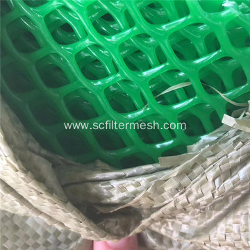 Extruded Plastic Flat Net For Agriculture/Breeding Net