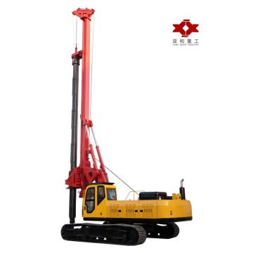 bored pile rig for sale DR-150