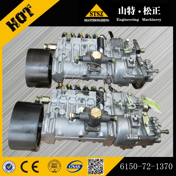 6D125E INJECTION PUMP ASS'Y 6150-72-1370