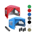 Outdoor folding tent with 7 colors