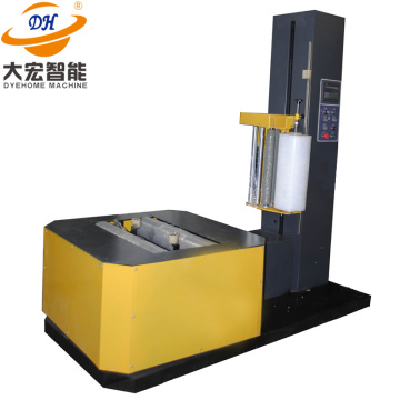 Little roll stretch film wrapping machine