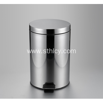 Stainless Steel Foot Trashcan