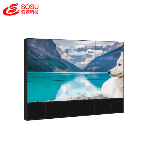 Full HD Narrow Bezel LCD TV station player