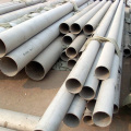 stainless steel tube 50mm 316L
