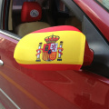 EUFA FIFA Promotional Gift Spanish Car Side Mirror Cove