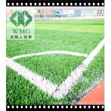 S Shape Football Synthetic Turf