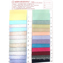 Multi Color TC Slub-Looking Fabric