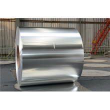 1100 Aluminium Coil For factory