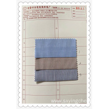 All Cotton Striped Fabric