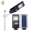 Wholesale waterproof solar road lamp 20w 40w 60w