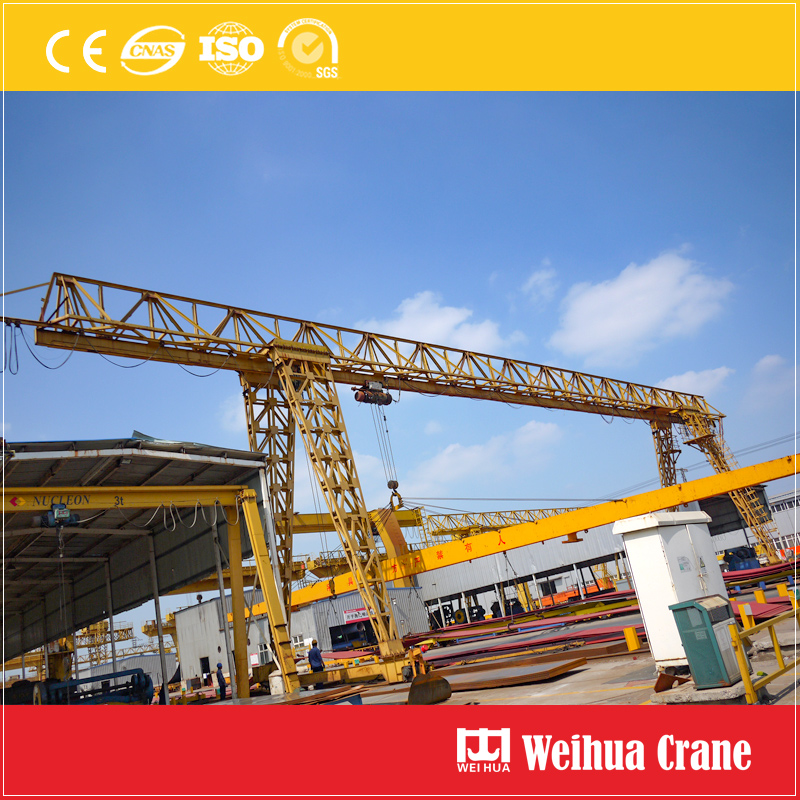 Single Truss Girder Gantry Crane