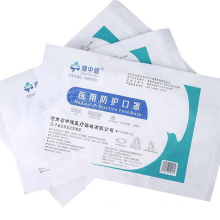 White Color Disposable 4Ply Medical Protective Face Masks