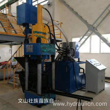 Exported Vertical Aluminum Al Chippings Block Making Machine