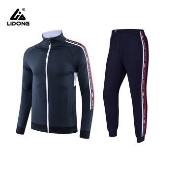 Casual Jogging Track Suit Set