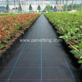 agricultural ground cover nets