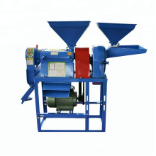 Nongyou 220V 150kg/h small rice mill machine