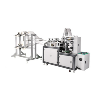 Flat type face mask machine for surgical use