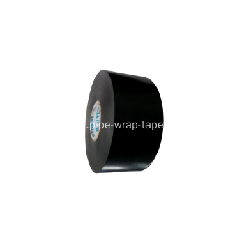 POLYKEN Anti-corrosion Self-adhesive Inner Wrap Tape