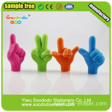 Most Popular Cute Finger Eraser For School Students