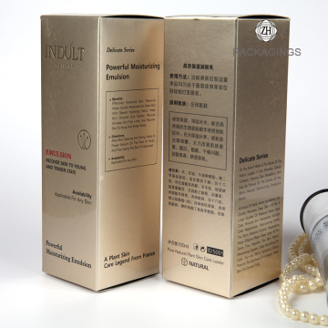 Germany cosmetic packaging for skin care cream