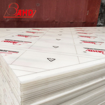 Low Price HDPE Sheet Plate Board Price