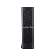 Anti Allergies ESP Air Cleaner With UV