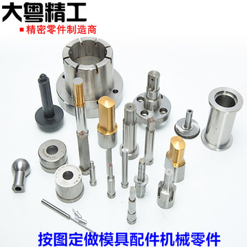 Grinding mechanical components punches tools and die