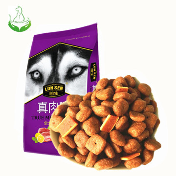 Selected wholesale bulk pet dog food