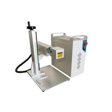 Factory Price Fiber Laser Marking Machine