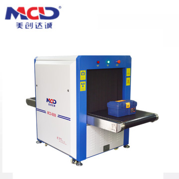 Load Big Collapsible X ray Bag Scanning Machine MCD-5030C