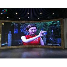 PH2 HD Small Pitch LED Display 512x512mm/640x640mm