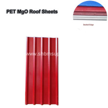 Anti-corrosion Insulated Fireproof MGO Cement Roofing Sheets