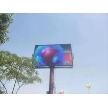PH8 SMD Outdoor Fixed LED Screen