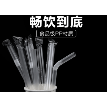 customized pp plastic u shape drinking straw