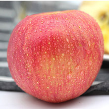 An apple rich in selenium organic acid potassium