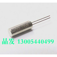 10pcs Tuning fork type columnar crystal 308 cylindrical crystal oscillator 32768 3*8 12.5PF 10PPM resonator