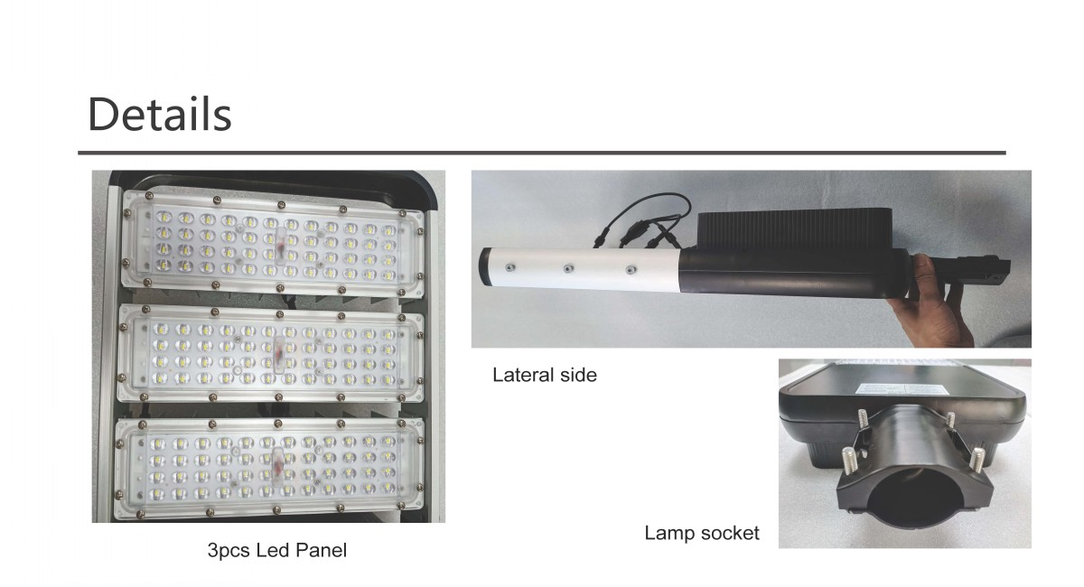 himurja solar street light price