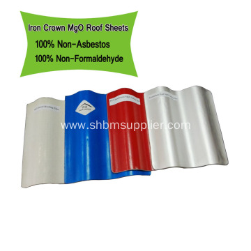 100% Non-asbestos Fireproof MgO Corrugated Roofing Sheet