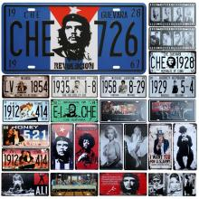 [SQ-DGLZ] Hot Celebrity License Plate Store Bar Wall Decoration Tin Sign Vintage Metal Sign Home Decor Painting Plaques Poster