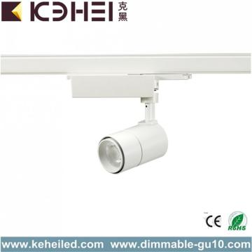 12W Flexible LED Track Lights Dimmable