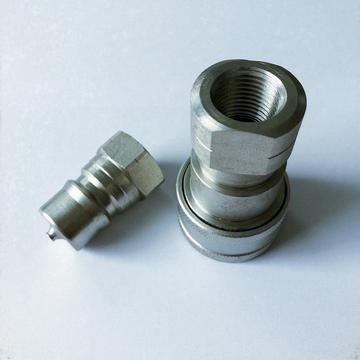 ISO7241-1B 12 size G1/2'' carton steel quick coupling