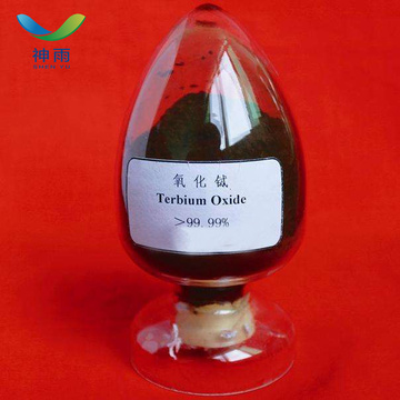 High Purity 99.9% Terbium Oxide Price for Sale