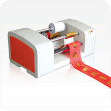 Satin Ribbon Printer Cloth Banner Printer