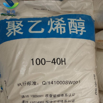 Hot Sale Polyvinyl Alcohol Price with CAS 9002-89-5