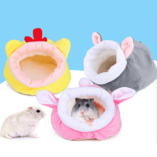 Pet Cage For Hamster Accessories Pet Bed Mouse Cotton House Small Animal Nest Winter Warm For Rodent Rabbit/Chicken/New