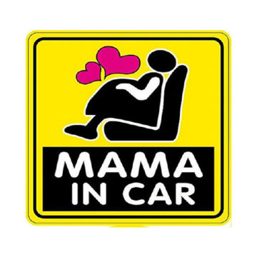 Custom Mama in car Magnet Sticker