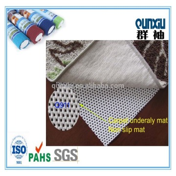 Eco-friendly non-slip carpet underlay rug mat  QUNXIU