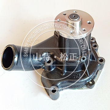 HITACHI EX120-5 ZX120 ZX130 WATER PUMP • 1-13650018-1